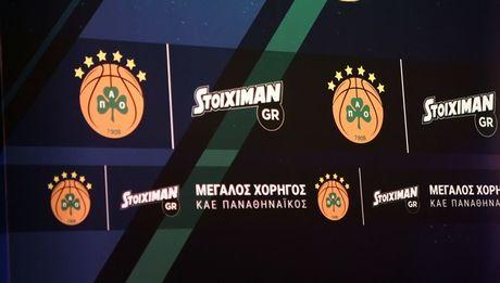 stoiximan-kae-panathinaikos