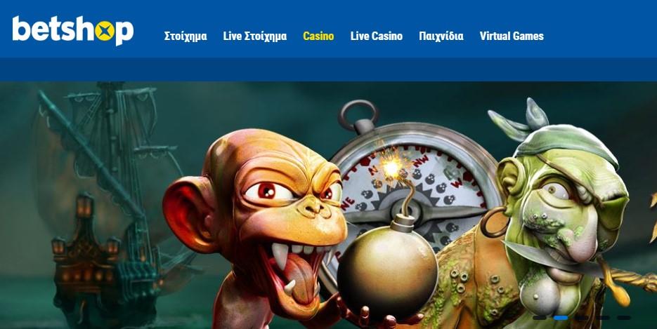 Betshop Casino site