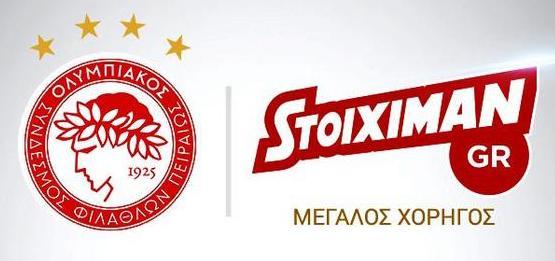 stoiximan-olympiakos